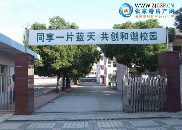张家港青龙小学实景照片