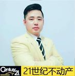 建一个家,筑一个梦――专访21世纪不动产塘市店店长刘建