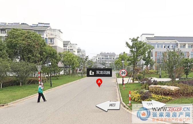 张家港双龙花园西区小区照片