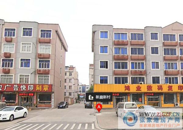 张家港新城新村小区照片