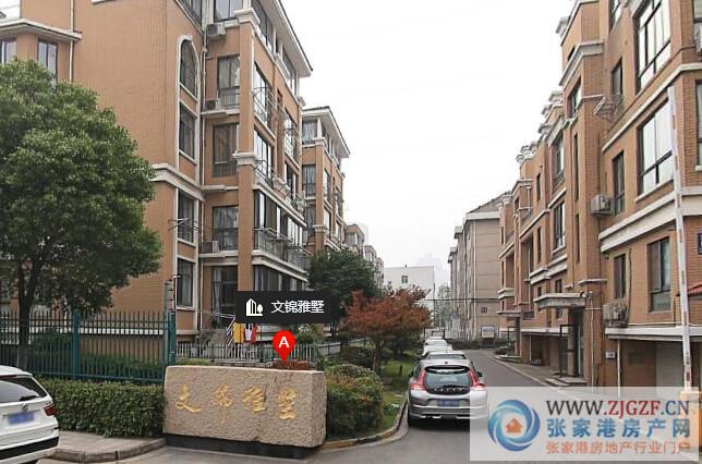 文锦雅墅小区照片