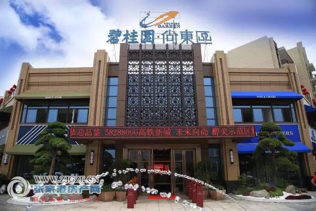 张家港碧桂园尚东区小区照片