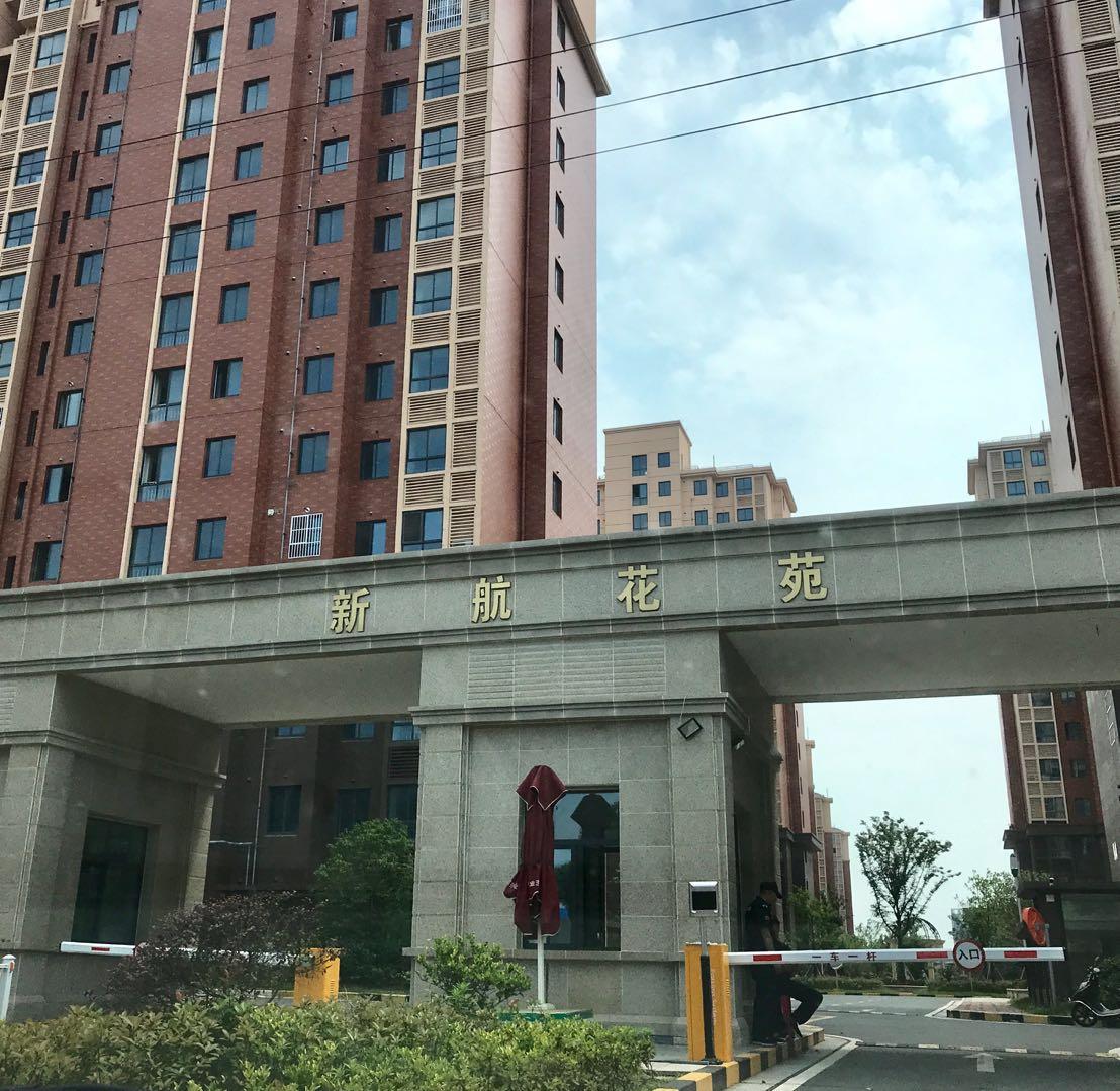 张家港出售 欧尚附近电梯房 乘航二手房 张家港新航花苑二手房