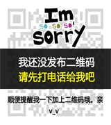 张家港经纪人沈丽萍微信二维码