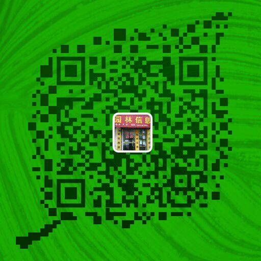 张家港园林信息的微信