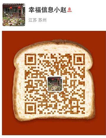 张家港幸福信息的微信