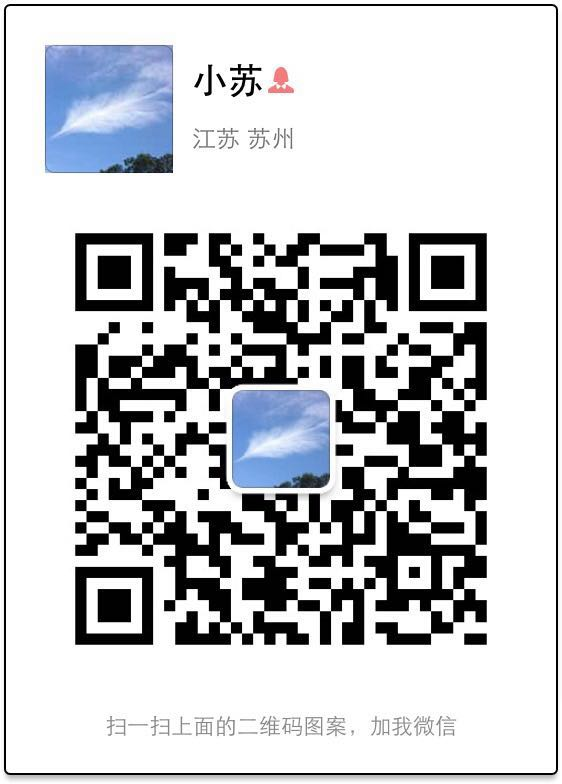 张家港骄阳信息的微信