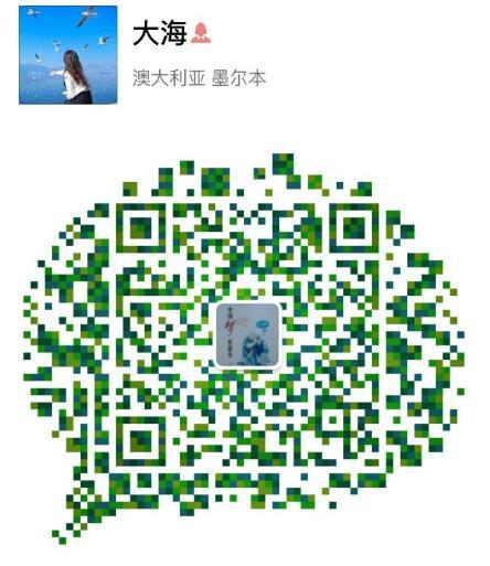 张家港裕华信息的微信