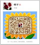 张家港大众房产信息的微信