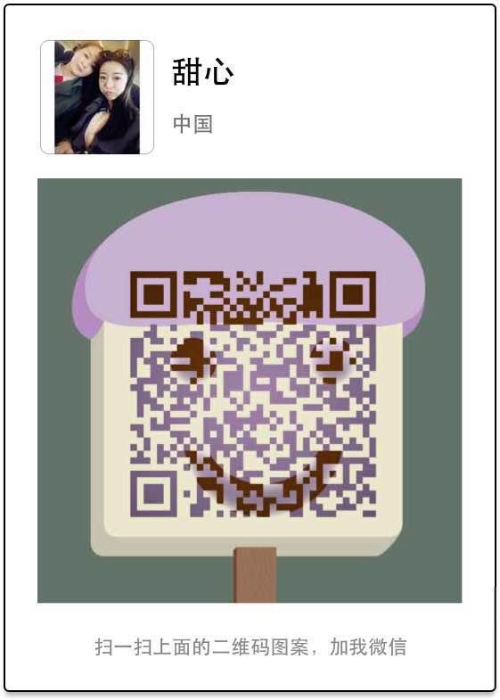 张家港百家乐房产的微信