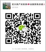 张家港宏大信息的微信