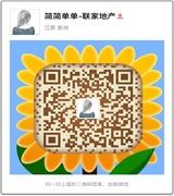 张家港联家房产1的微信