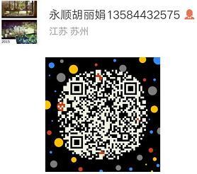 张家港永顺信息微信二维码