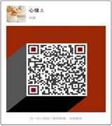 张家港久合盛地产5微信二维码