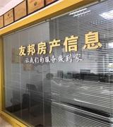 友邦河东路店2