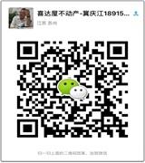 张家港喜达屋不动产1的微信