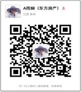 张家港东方房产信息3的微信