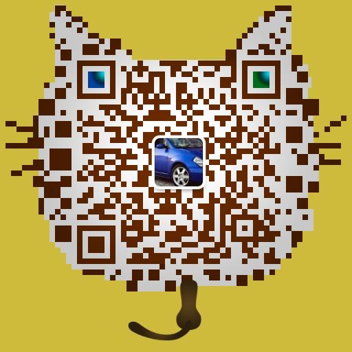 张家港联通房产信息的微信