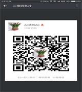 张家港亿诚房产微信二维码