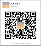 张家港购佳房产微信二维码