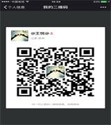 张家港昌吉不动产26微信二维码