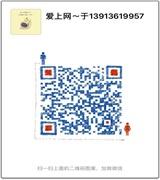 张家港屋托邦房产的微信