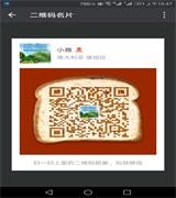 张家港德佑房产信息的微信