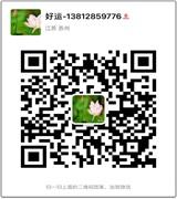 张家港富康房产33微信二维码