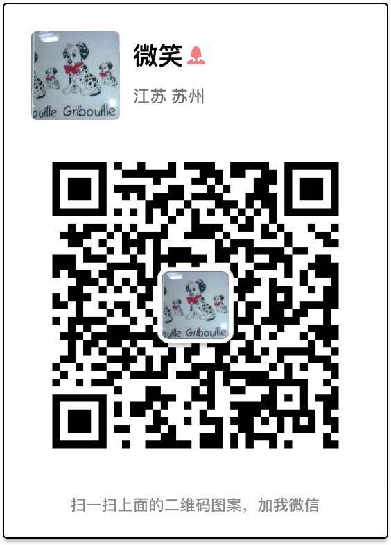 张家港新联信息的微信