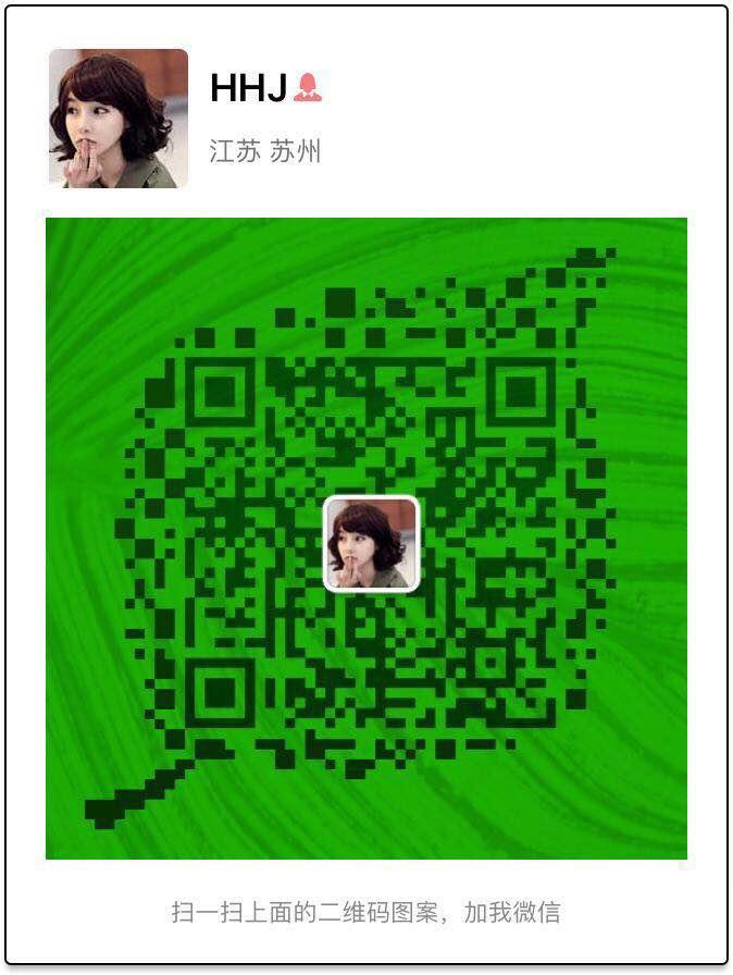 张家港美丽家园房产的微信