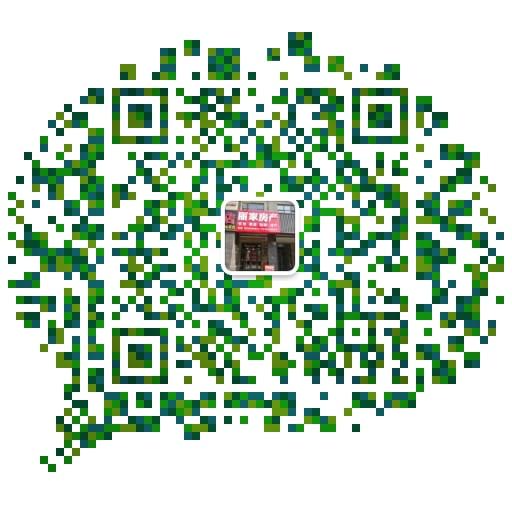 张家港丽家房产微信二维码