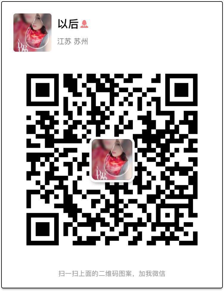 张家港福满堂地产3的微信