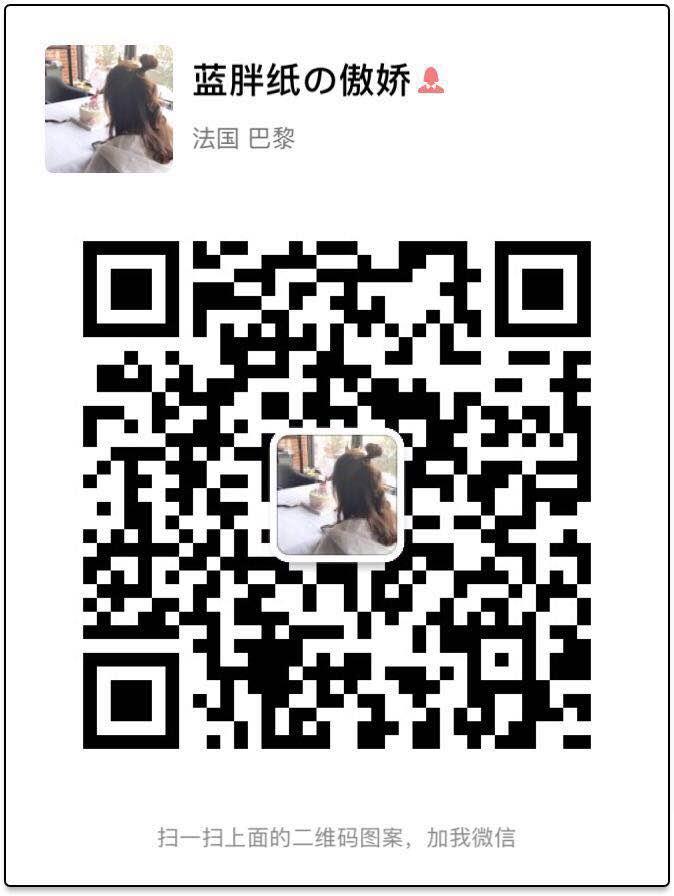张家港博宇房产2的微信