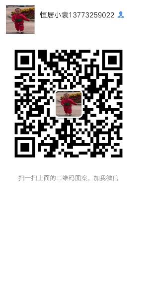张家港恒居房产微信二维码