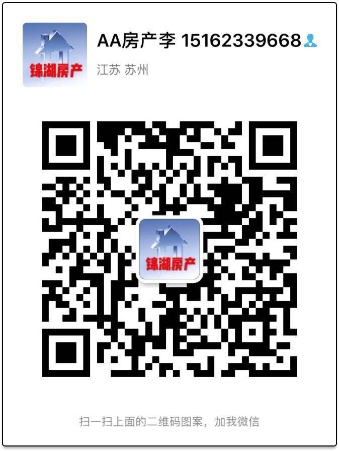 张家港锦湖房产的微信