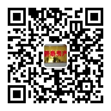 张家港恒泰房产李彩虹李彩虹的头像