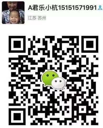 张家港全心信息2的微信