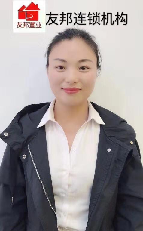 友邦锦丰店1