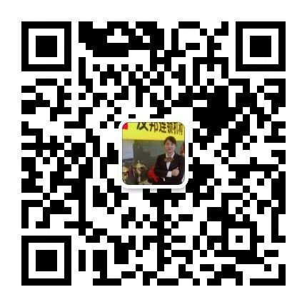 张家港友邦合兴店1的微信