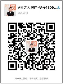 张家港天之大房产通运店12的微信