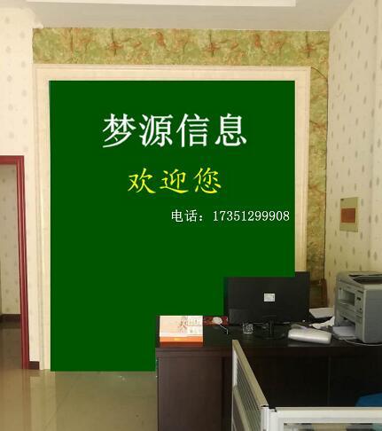 张家港梦源信息的头像