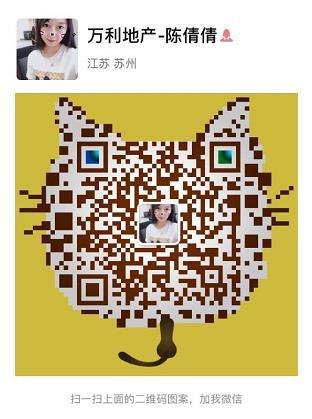 张家港万利地产1的微信