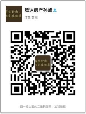 张家港久合盛地产21微信二维码
