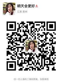 张家港腾达房产8的微信