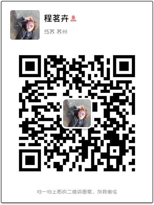 张家港新悦华房产8的微信