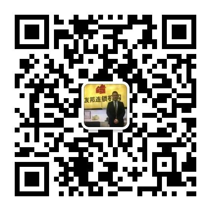 张家港友邦沙洲中路店7的微信