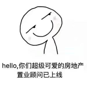昌吉不动产07