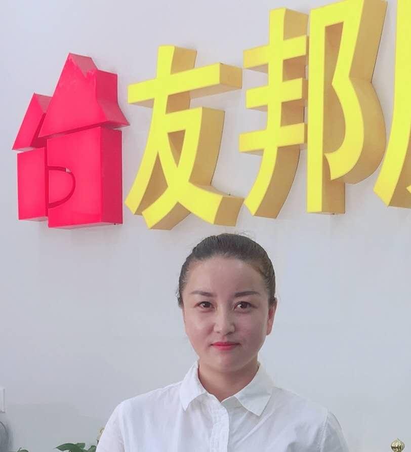 友邦金港三号店4