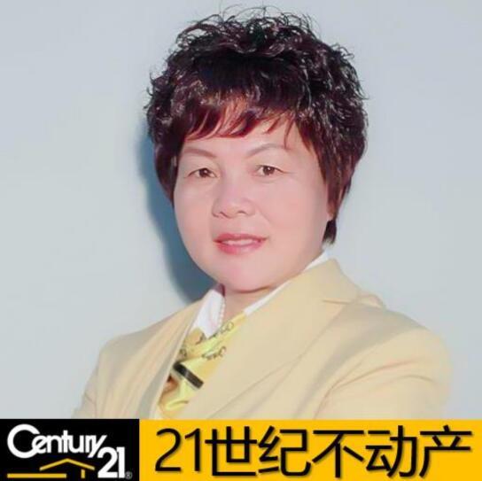 21世纪不动产东环店张姐