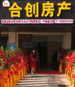 张家港合创房产2兴东花苑的头像